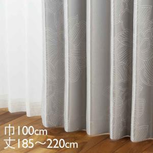 遮光2級 ウォッシャブル  サイズ:巾100×丈185〜220cm カラー:グレー 材質:ポリエステ...