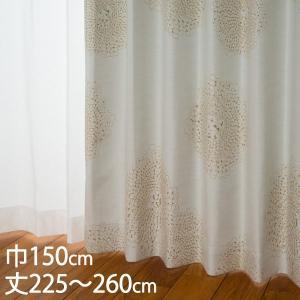 3級遮光 ウォッシャブル  サイズ:巾150×丈225〜260cm カラー:オレンジ 材質:ポリエス...