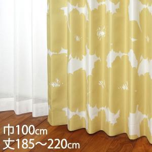 2級遮光 ウォッシャブル  サイズ:巾100×丈185〜220cm カラー:イエロー 材質:ポリエス...
