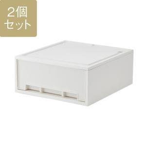 衣装ケース プラスチック Clotze M 18 II 2個セット 送料込み KEYUCA ケユカ 引き出し 収納|keyuca