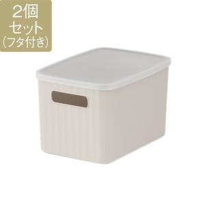 収納ボックス おしゃれ Pearno ソフトBOX スリム中深 2個セット(フタ付き) KEYUCA...
