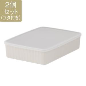 収納ボックス おしゃれ Pearno ソフトBOX ワイド浅 2個セット(フタ付き) KEYUCA ...