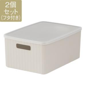 収納ボックス おしゃれ Pearno ソフトBOX ワイド中深 2個セット(フタ付き) KEYUCA...