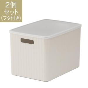 収納ボックス おしゃれ Pearno ソフトBOX ワイド深 2個セット(フタ付き) KEYUCA ...