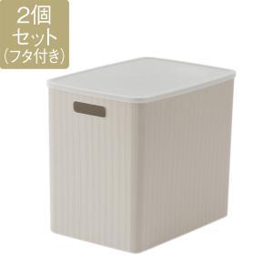 収納ボックス 収納ケース おもちゃ収納 小物収納 リビング収納 キッチン収納|【WEB限定】Pear...