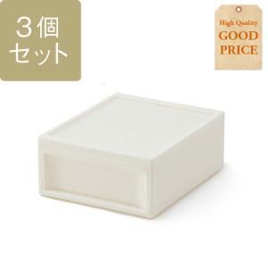 KEYUCA(ケユカ) 収納ボックス 収納ケース | スタックシステムケース M 3個セット|keyuca