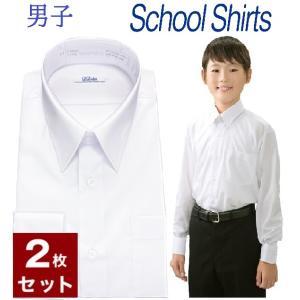 白2枚セット スクールシャツ 男子 長袖 学生服 カッターシ...