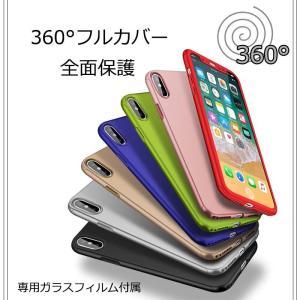 iPhone11 ケース iPhone11pro Max 全面保護360度フルカバー iPhone ...