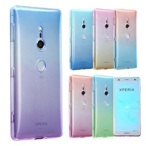 ●対応機種:Xperia XZ2 (docomo:SO-03k) (au:SOV37)(softba...