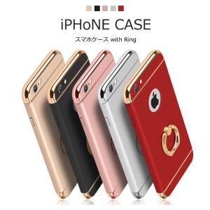 ●対応機種:iPhoneX、iPhoneXR、iPhone8、iPhone7  ●リング付きスリムケ...