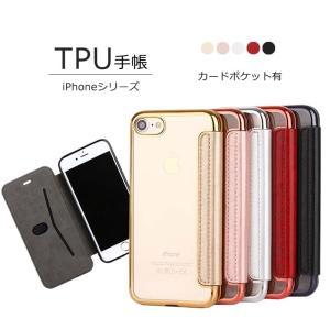 iPhone11 ケース 手帳型 TPU手帳 iPhone11Pro Max iPhoneXs iP...