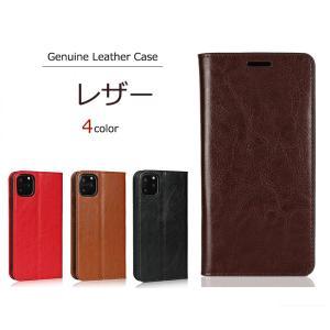 ●対応機種:iPhone11、iPhone11 Pro、iPhone11 Pro Max、iPhon...