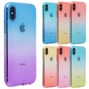 iPhoneXR ケース TPU グラデーション iPhone XR 保護 お洒落 シンプル TPU...
