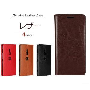 Xperia XZ3 ケース 手帳型   Genuine Leather  本革 皮革  カバー 手帳 エクスペリアXZ3  スタンド SO01L カード レザー スマホケース|kfstore