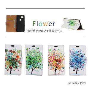 Pixel 3 ケース 手帳型  樹木 かわいい お洒落 きれい 花柄 google カバー 手帳 ピクセル3 pixel3  スタンド グーグル カード スマホケース|kfstore