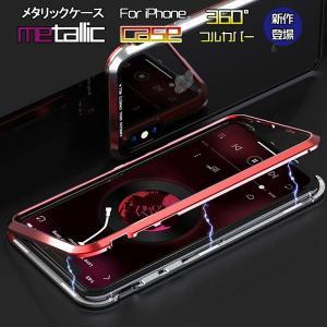 ●対応機種:iPhoneXs、iPhoneX、iPhoneXR ●前面と背面に硬度9Hガラスを使用し...