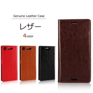 Xperia XZ1 ケース 手帳型   Genuine Leather  本革 皮革  カバー 手...