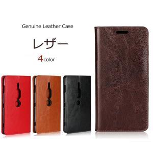 Xperia XZ2 Premium ケース 手帳型  Genuine Leather 本革 皮革 ...