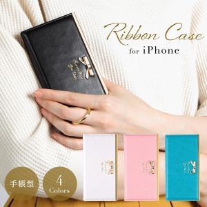 iPhone11 ケース 手帳型 リボンケース iPhone11 Pro アイフォン11プロ iPh...