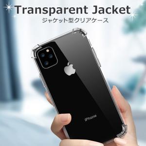 iPhone11 Pro ケース TPU 透明 クリアジャケット iPhone 11 Pro Max アイフォン11プロ マックス iPhone11pro ソフトケース カバー アイフォン11 スマホケース kfstore