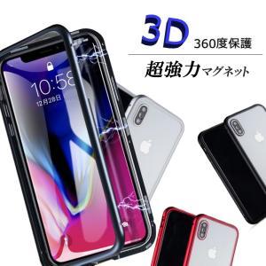 ●対応機種:iPhone11、iPhone11 Pro 、iPhone11 Pro  Max、SIM...
