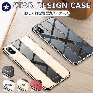 iPhone11 ケース TPU スターデザイン iPhone11Pro アイフォン11pro カバ...