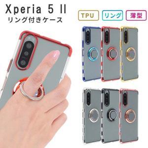 Xperia 5 II ケース TPU HYPERリング 保護 Xperia5II お洒落 シンプル カバー クリア ソフトケース SOG02 SO-52A エクスペリア5マークツー スマホケース|kfstore