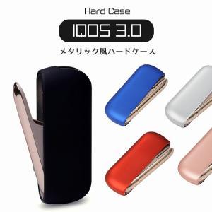 ●IQOSケース ●マッドタイプのPC素材を使用している為、手触りが良く、デザイン性に優れています。...