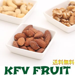 ミックスナッツ 素焼き 無塩 無添加 無油 お徳用 1kg ナッツ 送料無料|kfvfruit|03