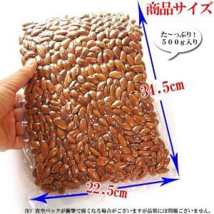 アーモンド 素焼き ナッツ 塩味 無添加 1kg 送料無料|kfvfruit|03