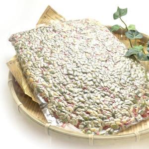 かぼちゃの種 ひまわりの種 クコの実 松の実 4種の元気のたね 無塩 無添加 100g 送料無料 シード ポイント消化|kfvfruit|04