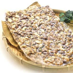 ミックスナッツ 塩味 昔ながら赤穂の天然塩使用 5種ブレンド お試し 100g 送料無料 ポイント消化 kfvfruit 05