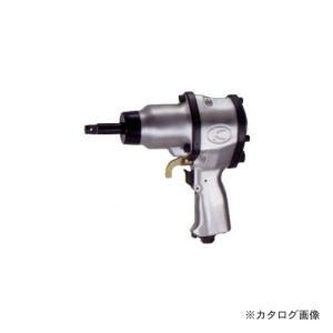 空研 中型インパクトレンチ 12.7mm角ドライブ(セット) KW-14HP-2(01141J-2) kg-maido