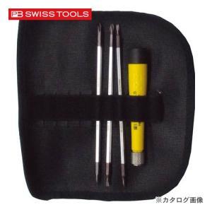 PBスイスツールズ 1110.ESD テレスコープドライバーセット kg-maido