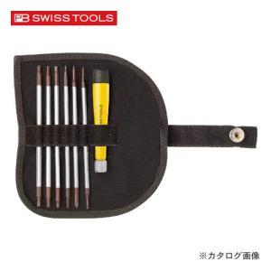 PBスイスツールズ 1113.ESD テレスコープドライバーセット kg-maido
