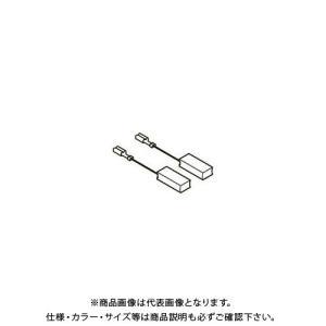 ボッシュ BOSCH 1607014106 カーボンブラシセット kg-maido