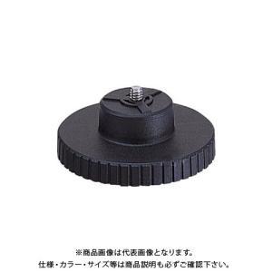 ボッシュ BOSCH 1609203C10 ネジ径変換アダプター|kg-maido