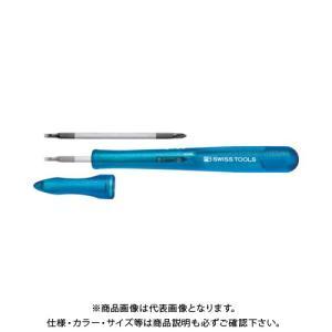 PBスイスツールズ レインボー差替式精密ドライバー ブルー 168-00BLUE kg-maido