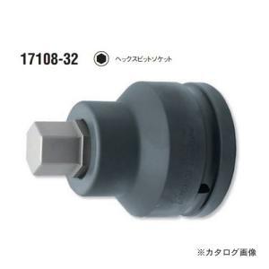 <title>コーケン デポー ko-ken 1-1 2