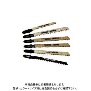 M.K. モールス 炭素鋼ジグソー・ブレード・アソート・セット(T形シャンク)SC2P kg-maido