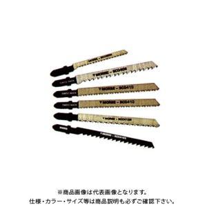 M.K. モールス バイメタル・ジグソー・ブレード・アソート・セット(T形シャンク)SB2P kg-maido