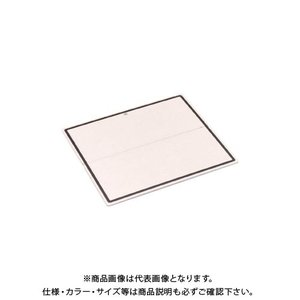 ボッシュ BOSCH 2607001391 ターゲットプレート|kg-maido