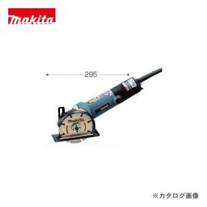 マキタ Makita 105mm 秀逸 超安い 4104BASP カッタ