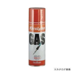 コテライザー 70-60 コテライザー用ガスボンベ (480CC)|kg-maido