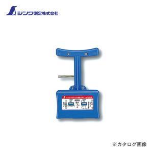 シンワ測定 ハンドマグネット A-2着脱式 73553|kg-maido