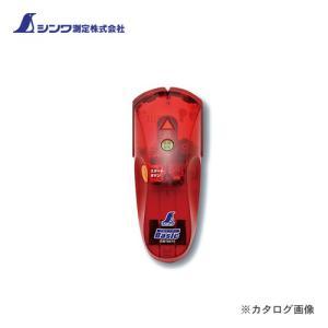 シンワ測定 下地センサー Basic 78575