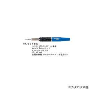 コテライザー 90B コテライザー90オート|kg-maido