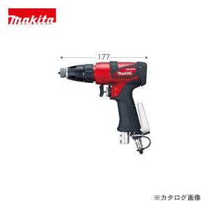 マキタ Makita ボード用高圧エアスクリュードライバ AB600H|kg-maido
