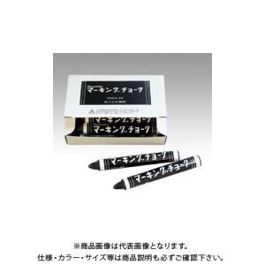 呉竹 マーキングチョーク 黒 (12本入) CD50-20|kg-maido