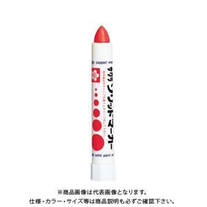 サクラクレパス ソリッドマーカー 赤 SC-P#19|kg-maido